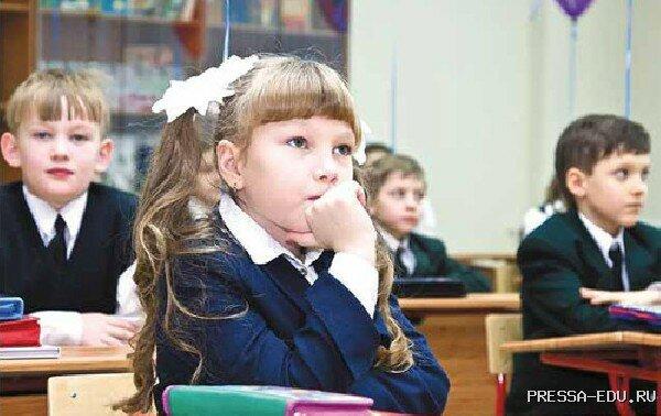 Скачать 137 миллиардов рублей на развитие образования за 5 лет